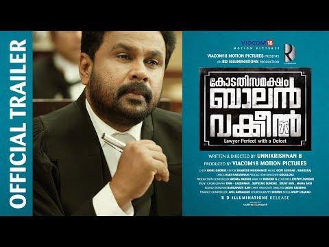 Kodathisamaksham Balan Vakeel Trailer - Dileep
