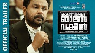 Kodathi Samaksham Balan Vakeel Trailer