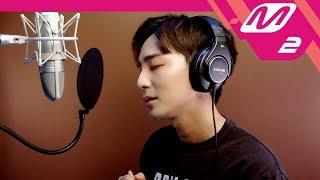 [Studio Live] 로이킴(Roy Kim) - 우리 그만하자(The Hardest Part)