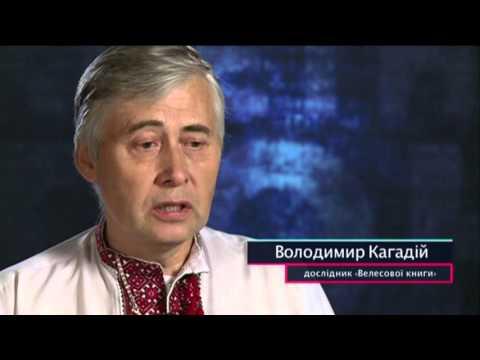 Почему горела научная библиотека в России? - Секретный фронт, 23.09 - YouTube