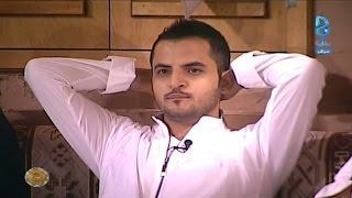 تحميل اغاني أبو كاتم يعلن إنسحاب محمد العبدالله من زد رصيدك 5 | #زد_رصيدك14 MP3