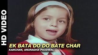 Ek Bata Do Do Bate Char - Kalicharan | Kanchan & Anuradha Paudwal | Shatrughan Sinha, & Reena Roy