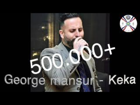Kehri ghalti hoye hai zalim by Mansoor Malangi - YouTube