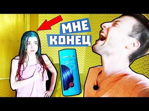 С моей девушкой видео