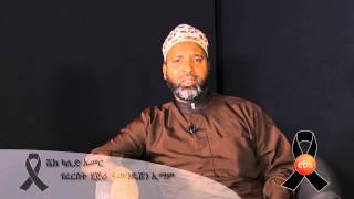 EBS Special - US Ethiopian religious leaders Message