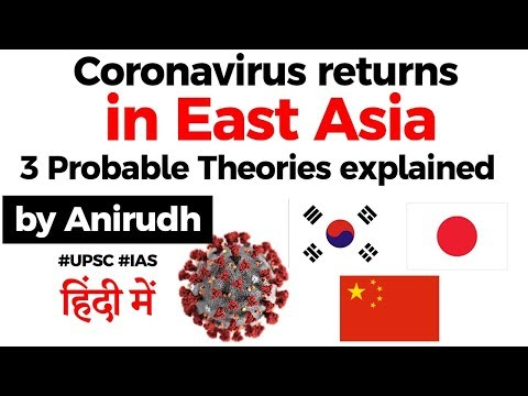 Coronavirus returns in China, South Korea and Japan, Know 3 possible reasons for COVID 19 relapse