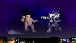 [PS3] 제3차 슈퍼로봇대전Z 시옥편 - 아바레스트의 람다스트라이크