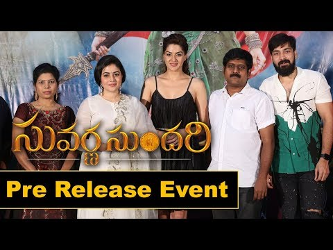 Suvarna Sundhari Movie Pre Release Event