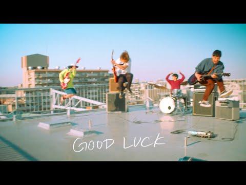GOOD LUCK【Official Music Video】