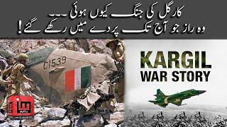 The secrets of the Kargil war! Who, how & why started! Ghalib sultan! | IM Tv