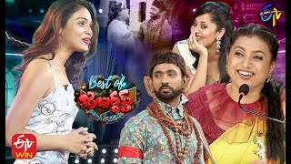 Best of Jabardasth | 15th April 2021 | Full Episode | Immanuel,Anasuya,Roja,Bhanu | ETV Telugu