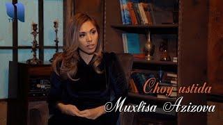 Choy ustida Akmal Mirzo bilan - Muhlisa Azizova | Чой устида - Мухлиса Азмзова