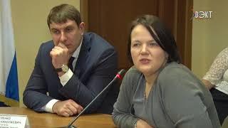 Изменения в территориальной схеме обращения с отходами обсудили на выездном круглом столе с советник