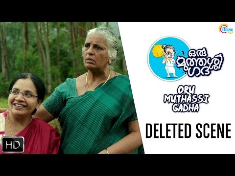 Oru Muthassi Gadha - Deleted Scene 1