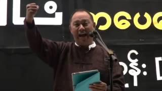 U Bone - Dar Tu (Literature Talk) Perth 2015