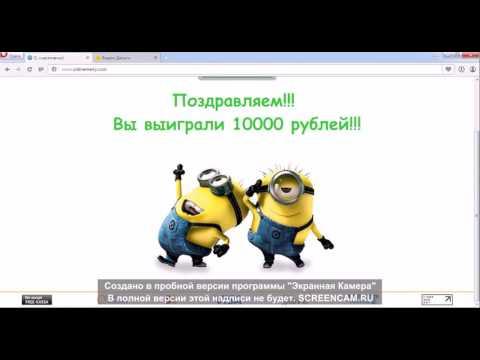 Надежные кредитные брокеры омск