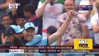 today sports news- bangla tv news - TH-Clip