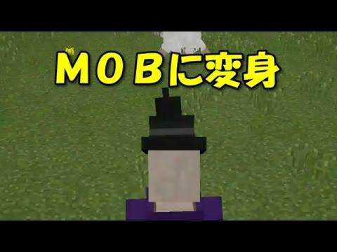 Modmob все видео по тэгу на igrovoetv online