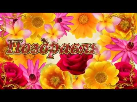 Стихи поздравления воспитателям на праздник День воспитателя