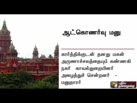 Madras-HC-dismisses-habeas-corpus-plea-to-produce-arrested-youth