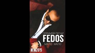 FEDOS - МАЛО-МАЛО (NEW2015)