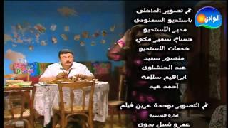 Bahaa Sultan - Souq El Khodar / بهاء سلطان - سوق الخضار - تتر النهاية تحميل MP3