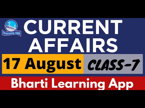 Current affairs Lecture 7 by Rajeshshukla sir || Bharti Learning App