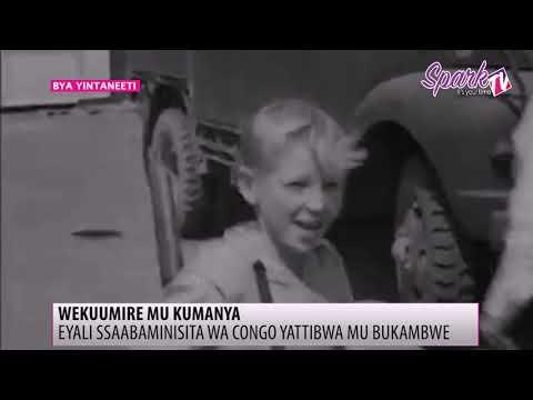 Wuuno eyali ssabaminisita wa Congo eyattibwa mu bukambwe