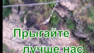 preview picture of video 'Банжи в Непале - Bungee in Nepal.mpg'