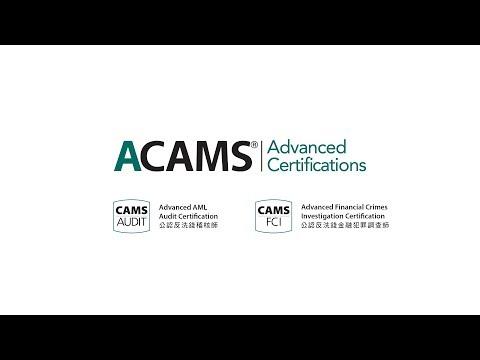 ACAMS Advanced Certifications-Hong Kong Live Program - YouTube