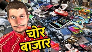 चोर बाजार Chor Bazar Funny Video हिंदी कहानियां Hindi Kahaniya Bedtime Moral Stories Fairy Tales 3D