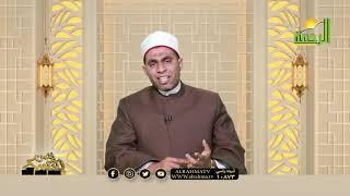 أفضل صلاة تقربك الى الله ح 13 برنامج حصن نفسك مع فضيلة الدكتور عبد الله عزب