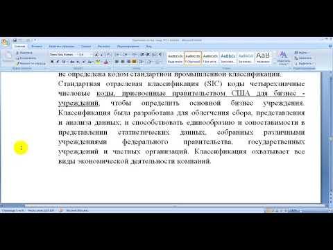 Постановление суда РСФСР от 19.05.2020