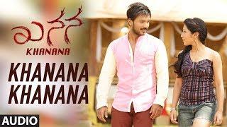 gratis download video - Khanana Khanana Full Audio Song   Khanana Kannada Movie   Aryavardan,Avinash