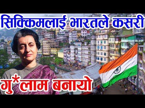 भारतले अजिंगर बनेर सयौं वर्षको इतिहास बोकेको स्वर्गजस्तो सिक्किम हजारौ सै*निक लगेर यसरी नि#ल्यो