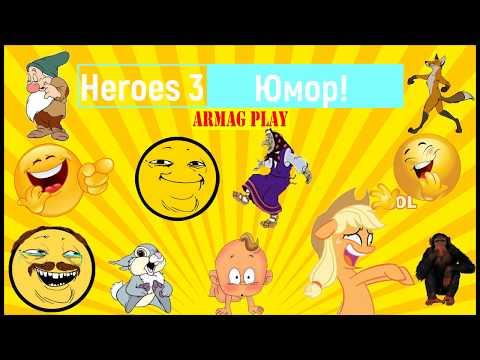 Скачать герои меча и магии 4 5