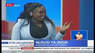 Nususi ya Jinsia: Kuna kulipiza kisasi katika ndoa?