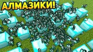 КАК МНОГО АЛМАЗОВ МОЖНО ПОЛУЧИТЬ? - (Minecraft Egg Wars)