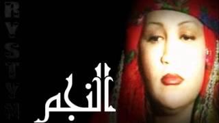 تحميل اغاني ذكرى محمد النجم MP3