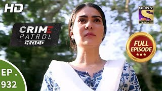 Click here to subscribe to SonyLIV: http://www.sonyliv.com/signin   Click here to watch full episodes of Crime Patrol Dastak:  https://www.youtube.com/playlist?list=PLzufeTFnhupzBi22rTZgQbnRMWVCrUEvP   Episode 932: Fire -------------------------------------- A woman arrives at the police station with a kerosene can and sets herself on fire.  She survives but the reason behind her drastic step remains a mystery. The case then takes a different turn as the woman's past is dug up. Meanwhile, three dead bodies are found buried in an isolated spot. Are these two cases related? Watch the episode and find out.   More Useful Links : Also get Sony LIV app on your mobile Google Play - https://play.google.com/store/apps/details?id=com.msmpl.livsportsphone iTunes - https://itunes.apple.com/us/app/liv-sports/id879341352?ls=1&mt=8 Visit us at http://www.sonyliv.com Like us on Facebook: http://www.facebook.com/SonyLIV Follow us on Twitter: http://www.twitter.com/SonyLIV  About Crime Patrol :  ---------------------------------------------------- Crime Patrol will attempt to look at the signs, the signals that are always there before these mindless crimes are committed. Instincts/Feelings/Signals that so often tell us that not everything is normal. Maybe, that signal/feeling/instinct is just not enough to believe it could result in a crime. Unfortunately, after the crime is committed, those same signals come haunting