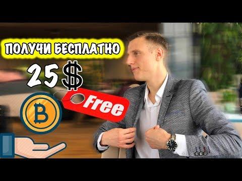Греф о криптовалюте