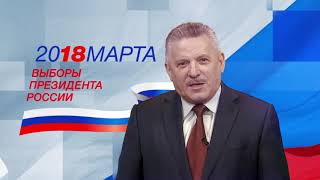 Губернатор Вячеслав Шпорт призвал жителей края принять ...
