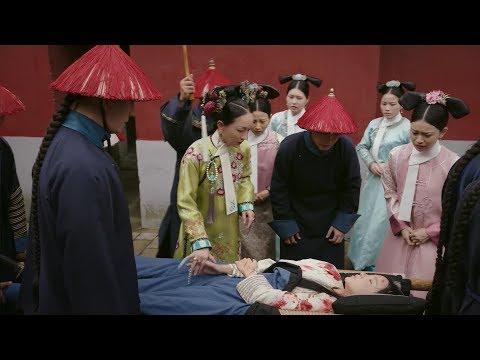灰姑娘洗清冤屈,皇上抓住幕後主使,可憐灰姑娘的貼身婢女被折磨的不成人樣!