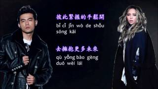 周杰倫Jay Chou X AMEI  【不該  Shouldn't Be】 Pinyin Lyrics