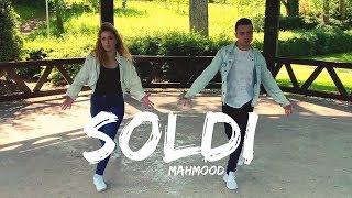 SOLDI   MAHMOOD | Choreography By Enzo Greco & Melanie VdBoom