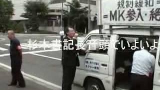 多すぎるタクシー減らせ!第二回タクシーデモ札幌