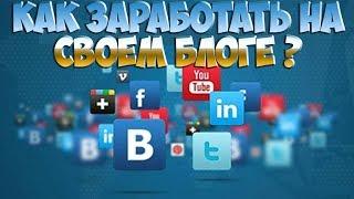 Пиар своего канала на ЖЖ / Раскрутка ютуб канала Вконтакте
