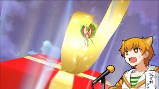 Quetzalcoatl  - (Fate/Grand Order) - Fate/Grand Order - Taiga commentating over Quetzalcoatl's (Ruler) Noble Phantasm