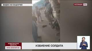Избитому на МЦПС «Хоргос» военнослужащему требуется операция