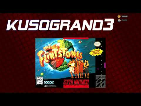 Kusogrand3!  Mikan vs mikey_mcc in The Flintstones: The Movie